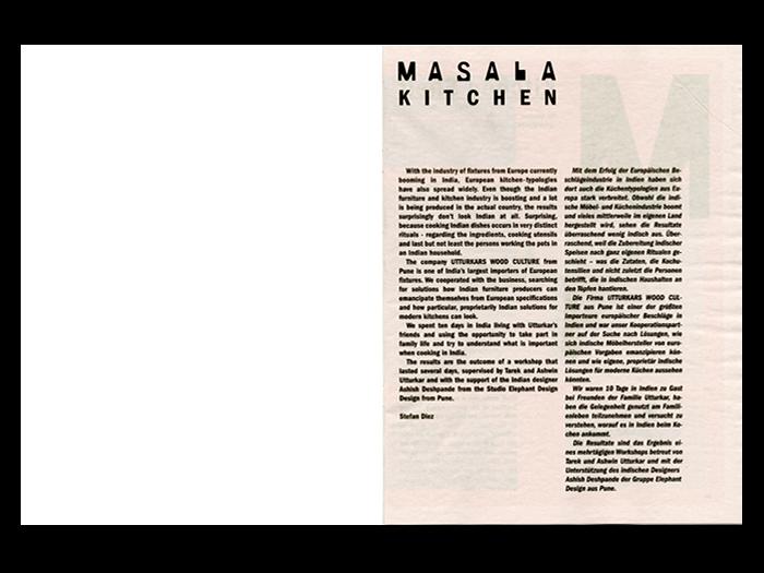 MASALA2