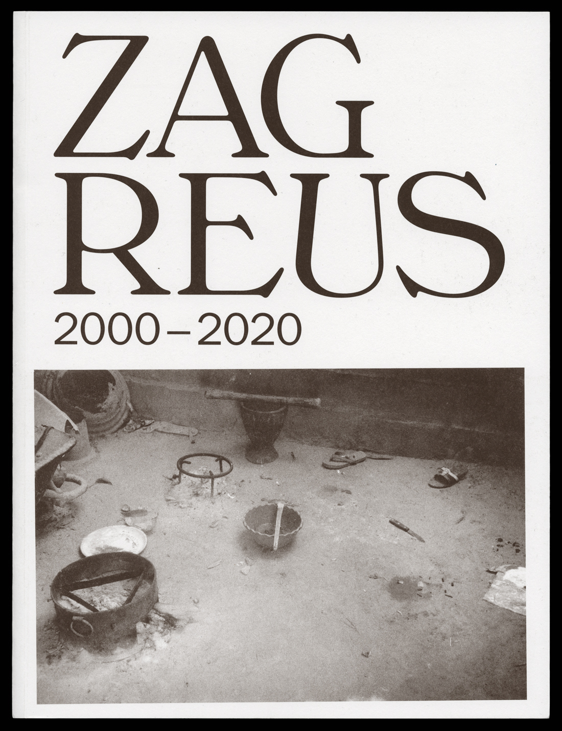 ZAGREUS_TEASER